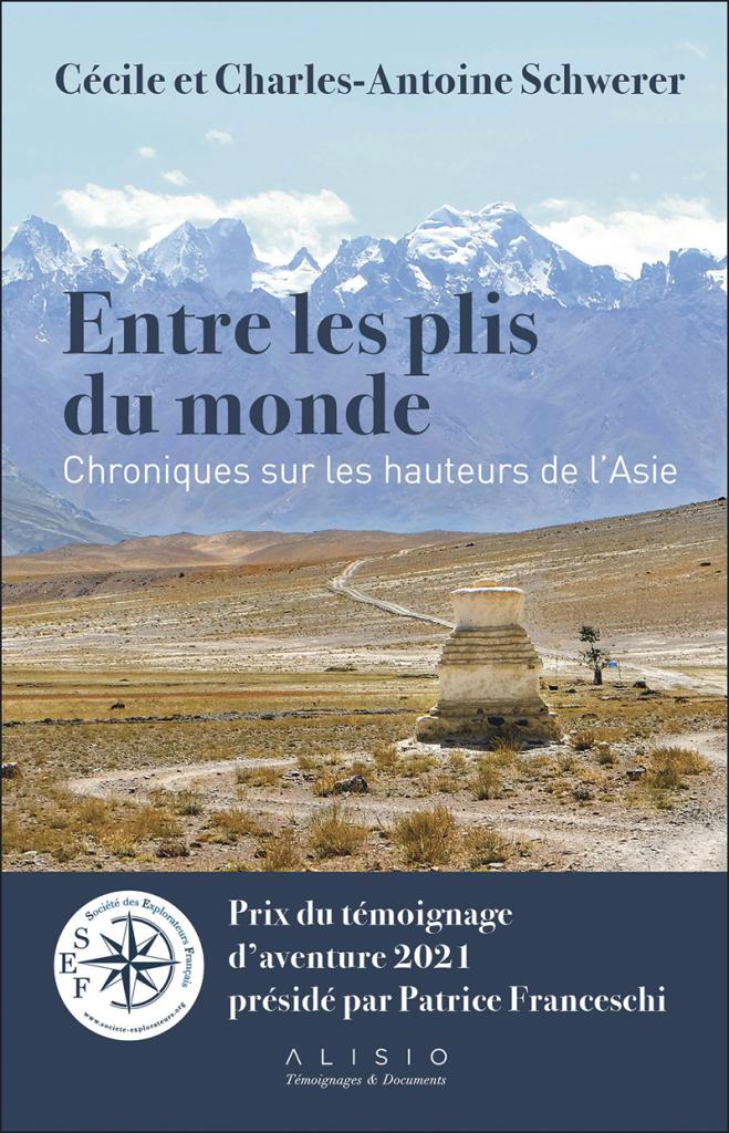 Ouvrage Entre les plis du monde, de Cécile et Charles-Antoine Schwerer (H.13), éditions Alisio, 21 €